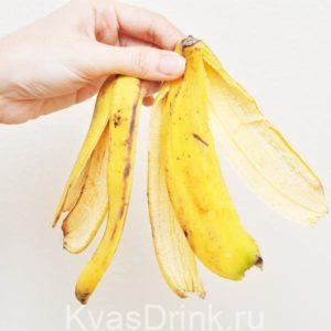 Квас из кожуры банана